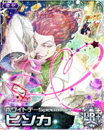 HxH Battle Collection Card (885)