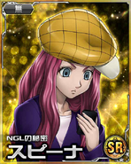 S.C card