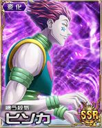 HxH Battle Collection Card (1178)