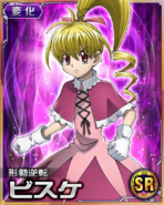 HxH Battle Collection Card (622)