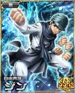 HxH Battle Collection Card (869)