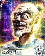 HxH Battle Collection Card (1009)