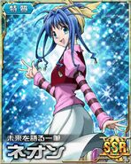 HxH Battle Collection Card (110)