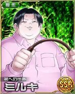 HxH Battle Collection Card (247)