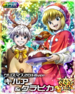 Killua and Kurapika - Christmas 2014 Ver - Kira