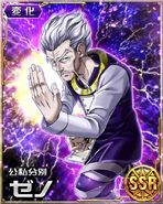 HxH Battle Collection Card (190)