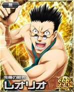 HxH Battle Collection Card (251)