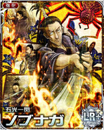 HxH Battle Collection Card (538)