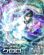 Chrollo LR Kira Card (2)