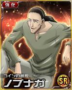 Nobunaga Hazama (1)