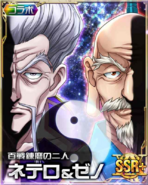 Zeno and Netero Card 121
