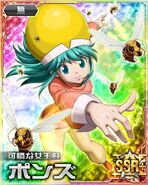 HxH Battle Collection Card (104)