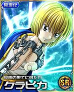 Kurapika card 32