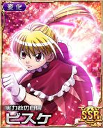 HxH Battle Collection Card (161)