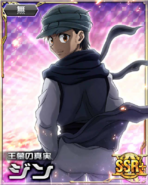 HxH Battle Collection Card (836)