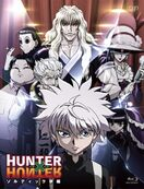 HxH Zoldyck family arc dvd