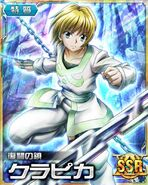 Kurapika card 43