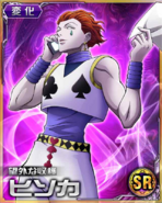 HxH Battle Collection Card (583)