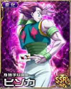 HxH Battle Collection Card (260)