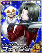 HxH Battle Collection Card (742)