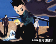 Chapter 99 cover English 2