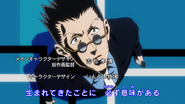 Leorio in Departure!