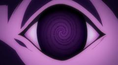 Ojo de Illumi