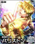 HxH Battle Collection Card (1188)