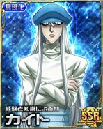 HxH Battle Collection Card (98)