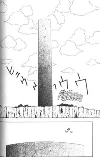 Trick Tower Manga