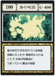 Map 'empty' (G.I card) =scan=