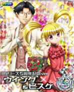 HxH Battle Collection Card (677)