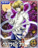Kurapika card 39