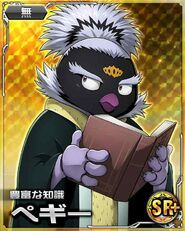 HxH Battle Collection Card (417)