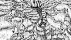 Chap 384 - Tserriednich's Nen beast