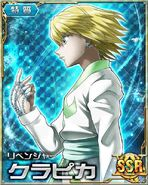 HxH Battle Collection Card (969)