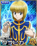HxH Battle Collection Card (769)