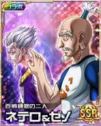 Netero and Zeno Card