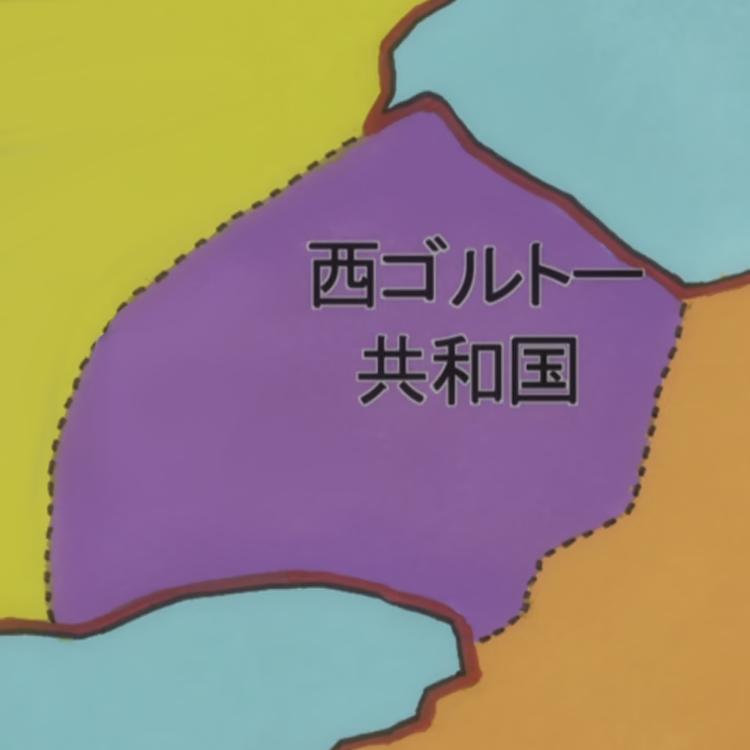 Republic of West Gorteau
