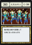 Healthy Villagers (G.I card) =scan=