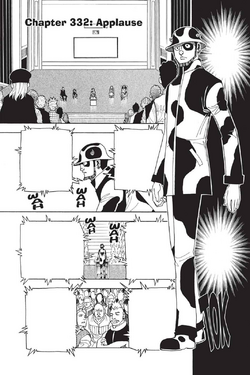 Chapter 332
