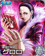 Chrollo LR Card 3