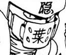 Hagakushi Manga