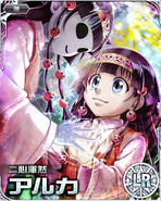 HxH Battle Collection Card (666)
