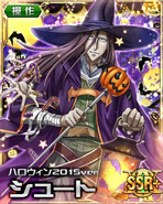 Shoot - 2015 Halloween Ver Card(plus)