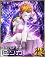 HxH Battle Collection Card (581)