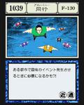 Accompany GI Card 1039