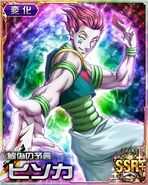 HxH Battle Collection Card (131)