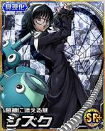 Shizuku card 01