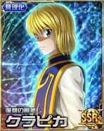 HxH Battle Collection Card (1059)